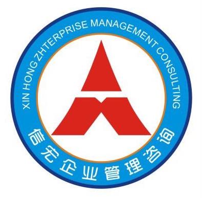 东莞东城注册公司哪里有-广东具有口碑的注册公司