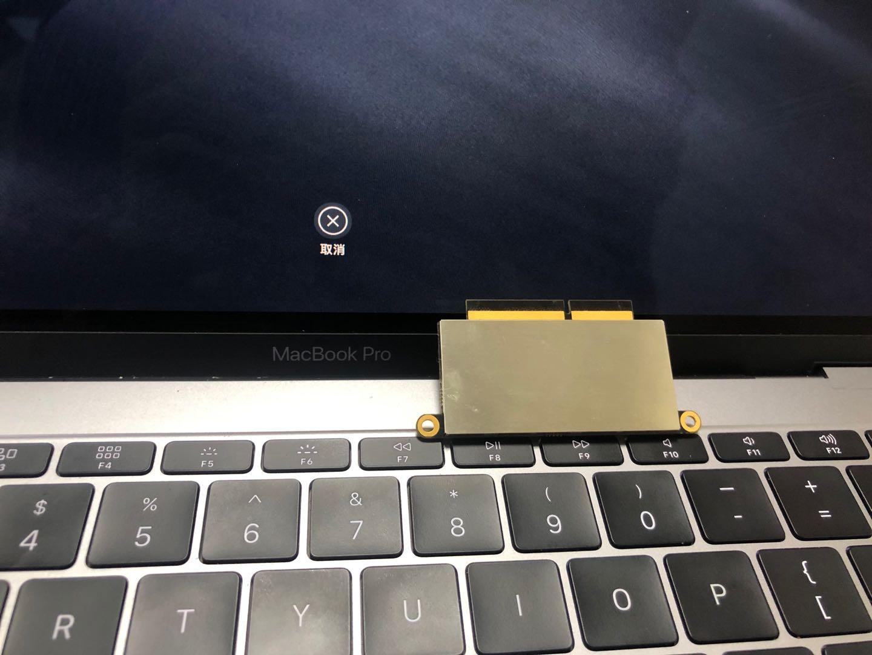 苹果电脑新研发A1708固态硬盘SSD 256G512G1T
