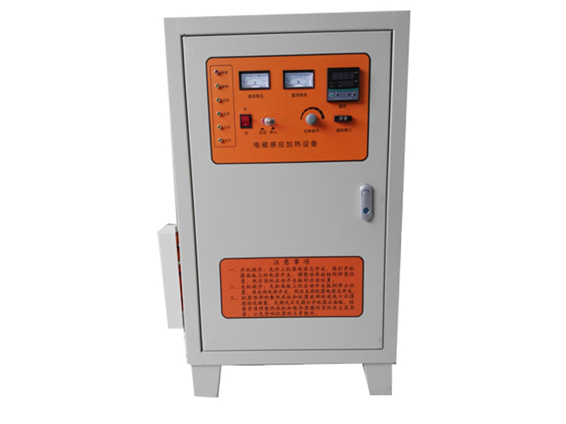 云南电磁加热器-郑州电磁加热设备厂家-开封电磁加热设备厂家