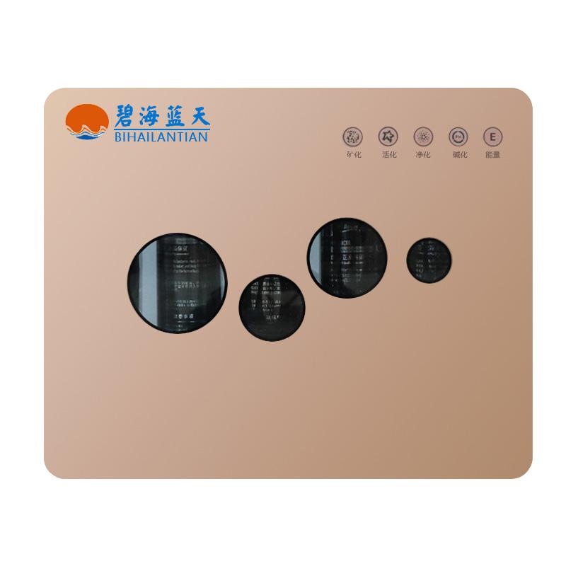 空气过滤器-化工反渗透设备-RO反渗透设备