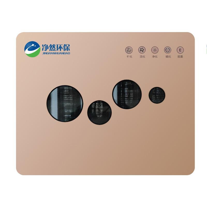 温热型饮用水机-印染行业解决方案-综合水处理设备