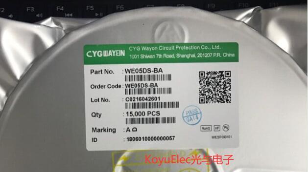 WAYON维安一级代理提供过流过压保护器件