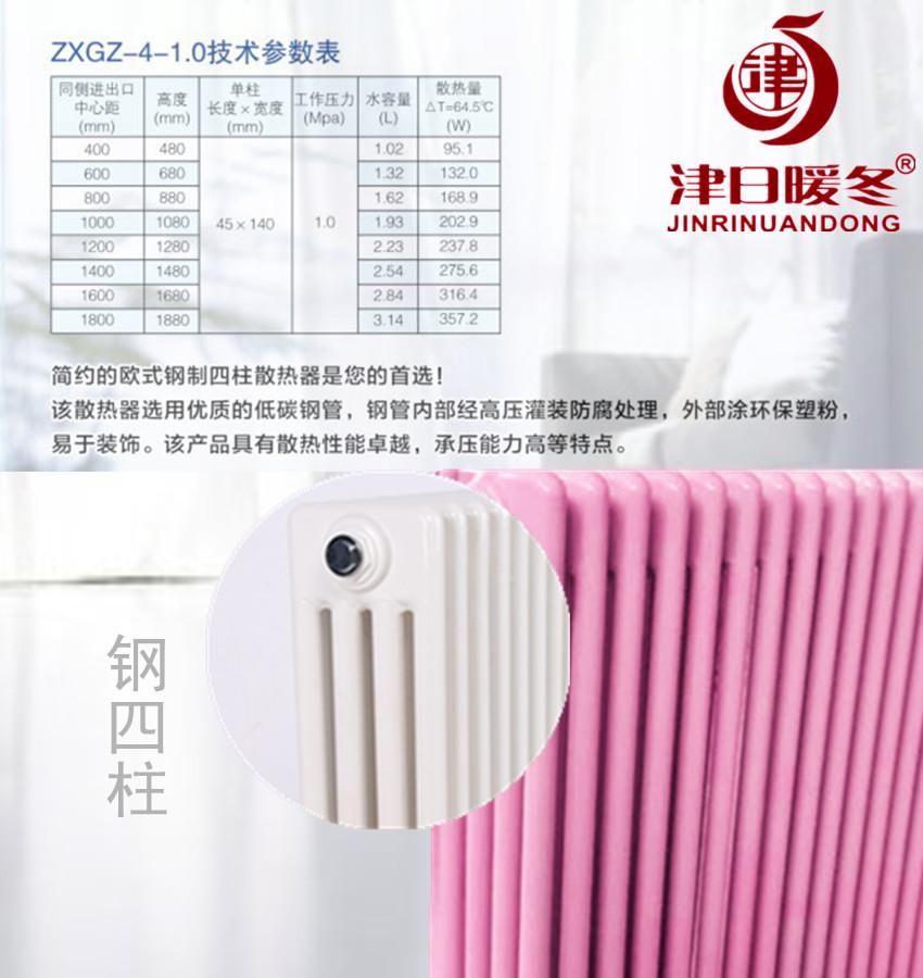 铜铝复合散热器厂家_钢制暖气片厂家怎么样