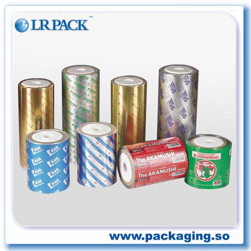 厂家食品包装卷膜易撕膜饮料软包装铝箔卷膜印刷