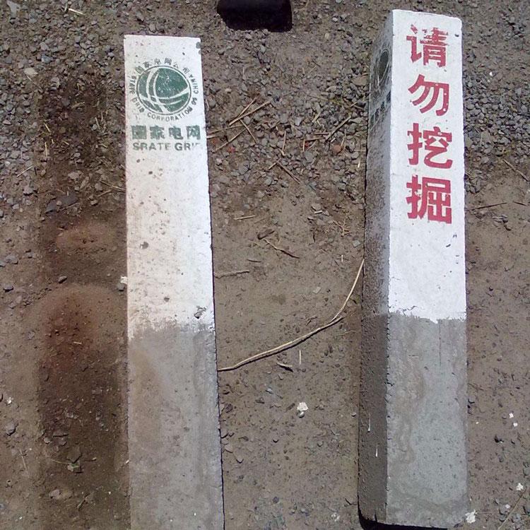 宁夏玻璃钢警示牌-江苏玻璃钢警示牌-浙江玻璃钢警示牌