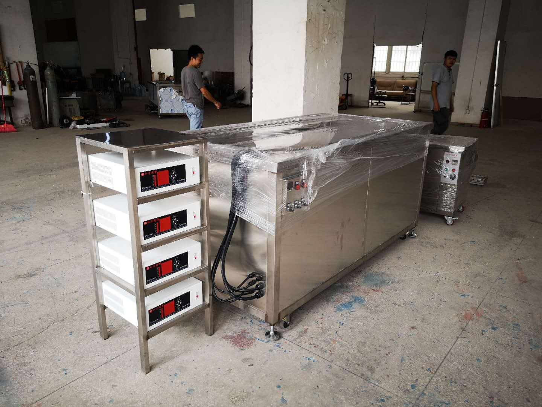 二槽式超声波清洗设备除油污除蜡