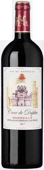 葡萄酒-中国红酒行业-红酒葡萄酒会过期吗