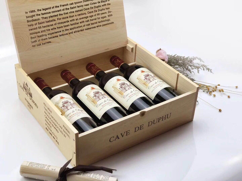 什么叫干红葡萄酒-葡萄酒价格多少-进口酒葡萄酒
