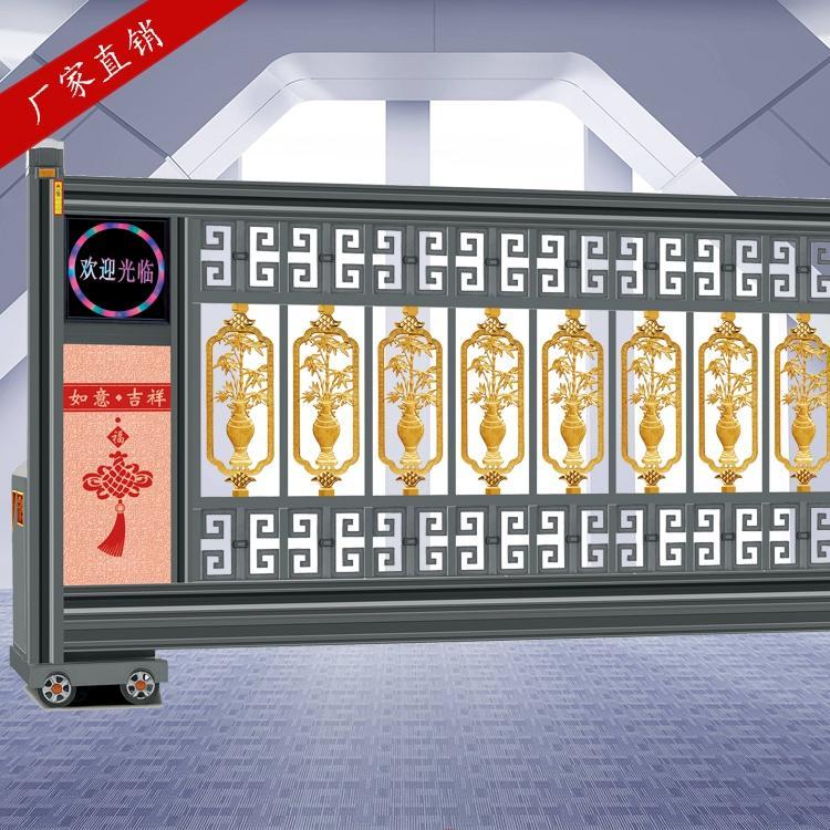 电动伸缩门制造-遥控电动伸缩门定制-遥控电动伸缩门制造