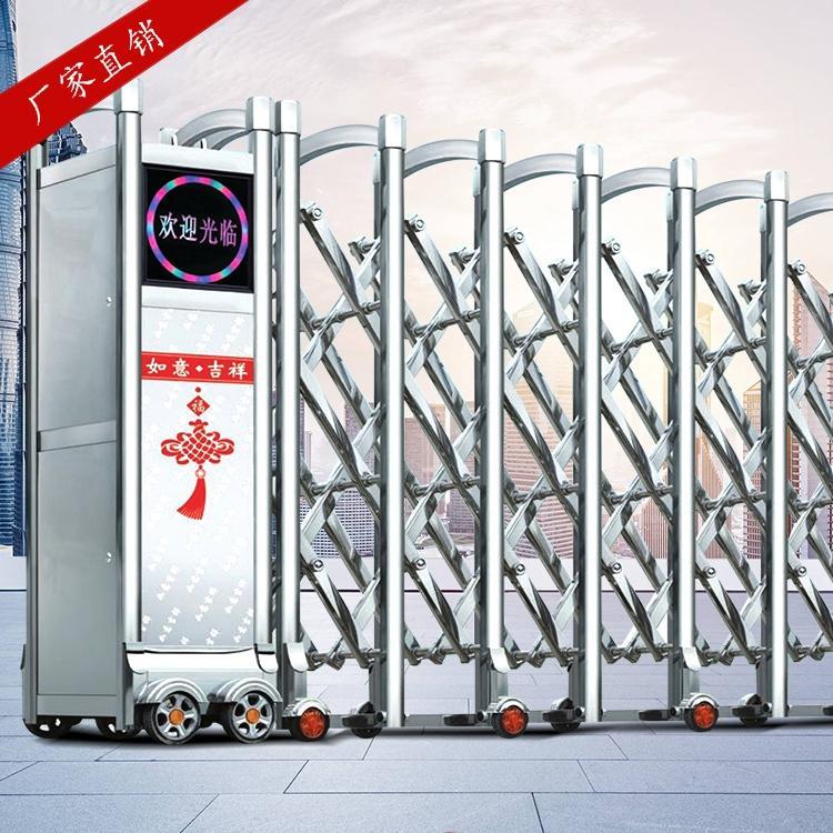 自动收缩门星游2注册星游2注册-北京自动收缩门价格-河北自动收缩门价格