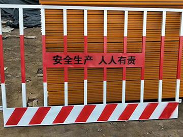 基坑护栏价格-陕西建筑基坑护栏-湖北建筑基坑护栏
