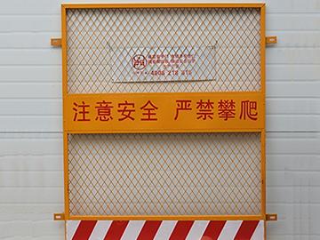 基坑临边护栏生产厂家-北京红黄基坑护栏-河北红黄基坑护栏