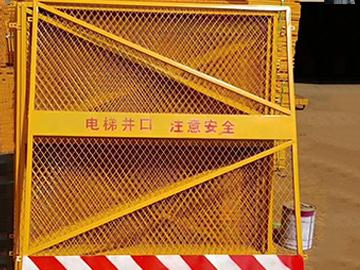 基坑临边护栏价钱-工地基坑防护网哪家好-工地基坑防护网厂家