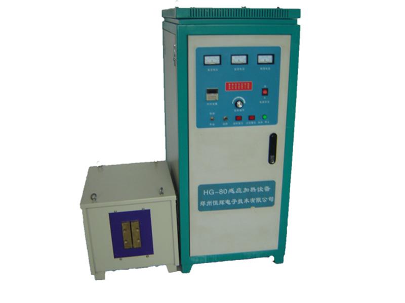 青海感应热处理设备-广东高频感应热处理设备厂家