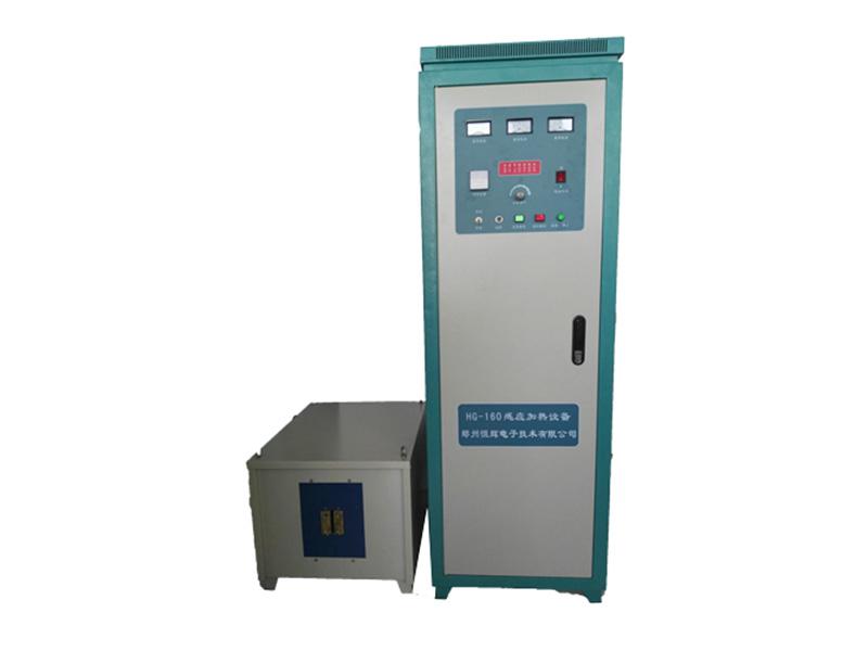 湖南高频感应热处理设备-郑州哪里有供应质量好的高频感应热处理设备