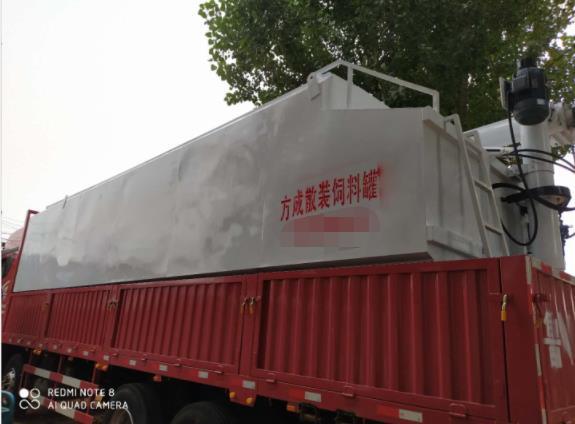 上海饲料专用运输罐-临沂饲料专用运输罐厂