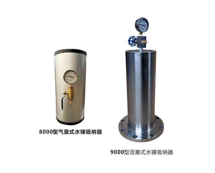 泉州水锤吸纳器作用_福建水锤吸纳器可靠供应商