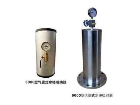 涨知识|消防水系统神器——水锤吸纳器