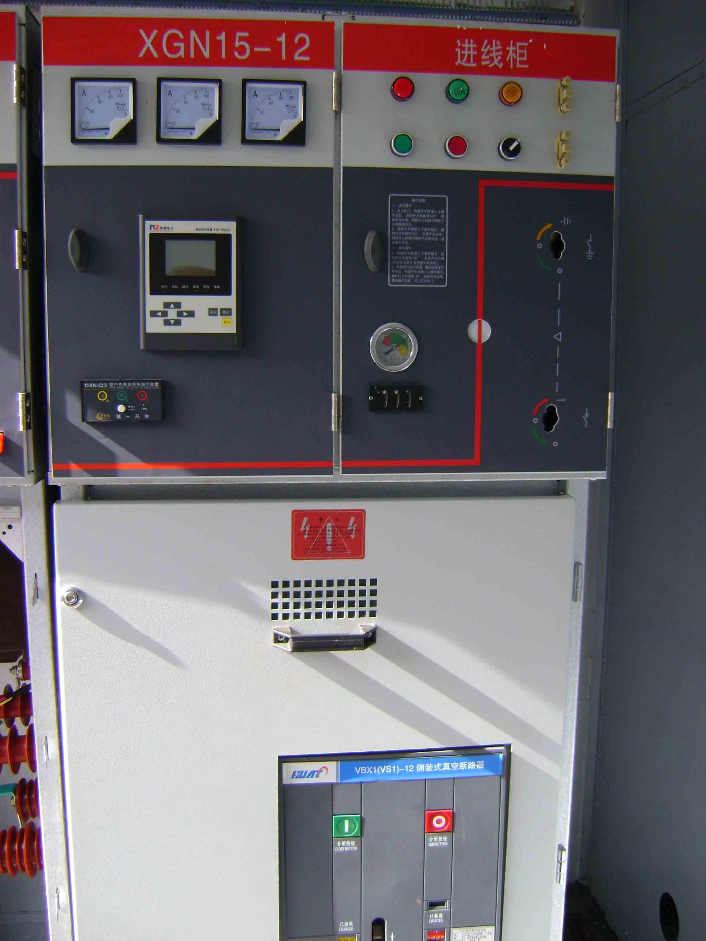 优惠的高低压成套设备价格-精美的高压成套设备厂家