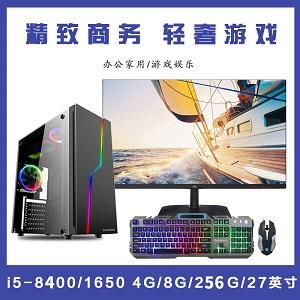 昆明电脑组装  云南电脑批发