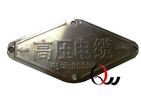 南宁不锈钢电缆牌定制,南宁电缆标志牌批发