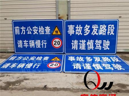 广西交通指示牌厂家|南宁广西交通标志牌供应