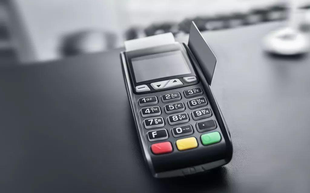 支付联盟2.0系统