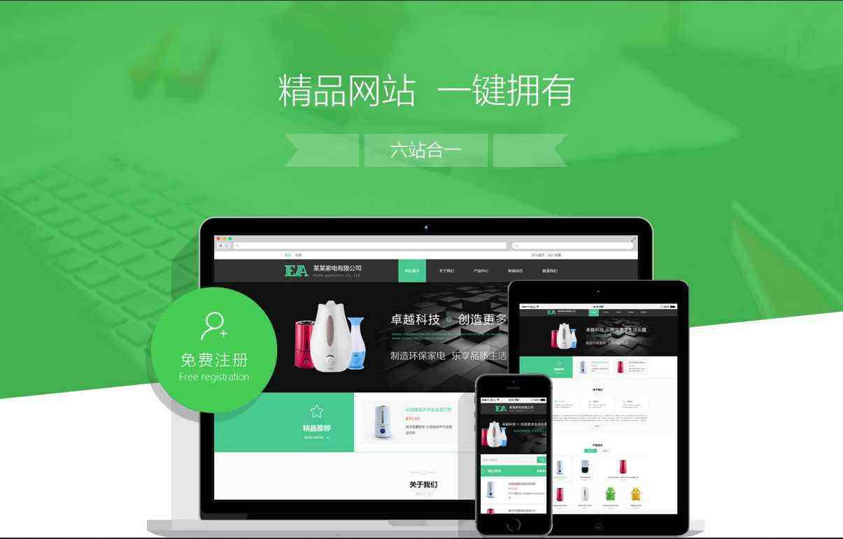 企业网站建设,企业网站建设哪家好,河北企业网站建设