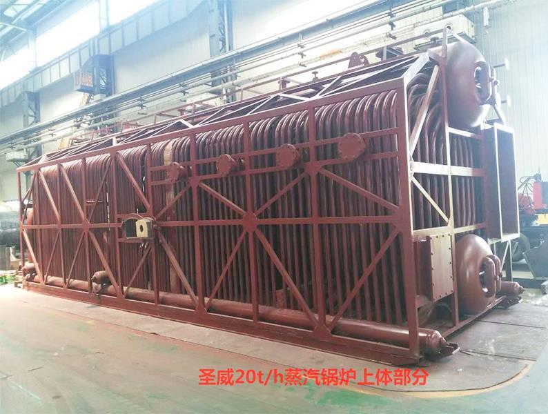 蒸汽锅炉型号-临沂燃气锅炉价格-临沂燃气锅炉报价