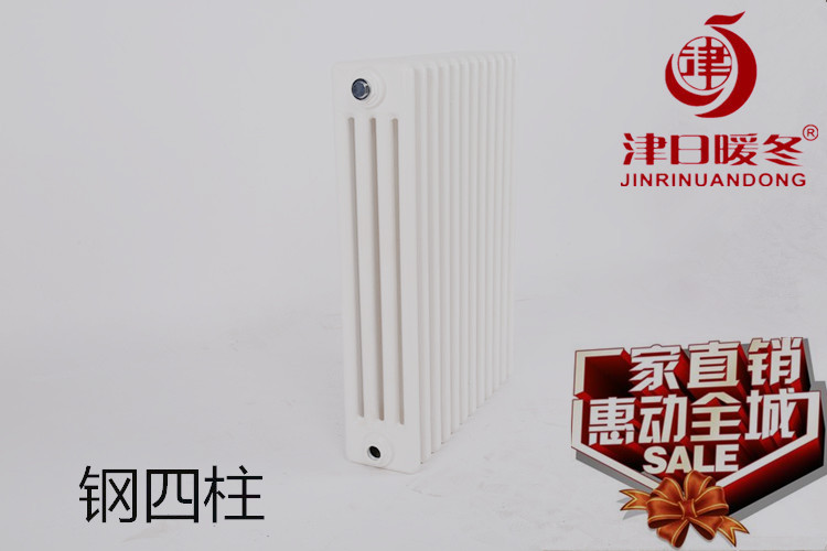 钢制暖气片哪家的比较好|钢制云梯散热器厂家