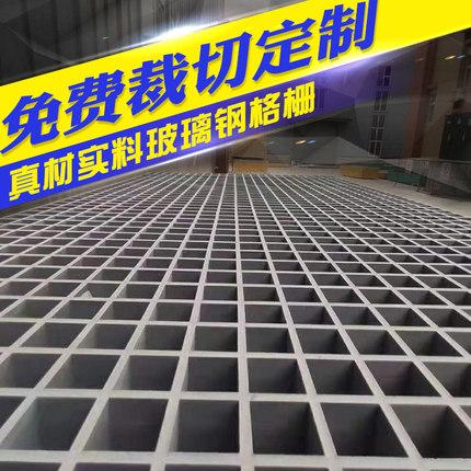 繁盛厂家玻璃钢平台格栅