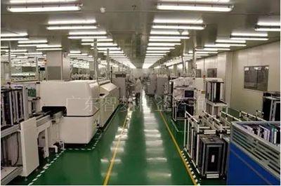 精益生产咨询成功案例-精益生产-广东智梦企业管理咨询公司