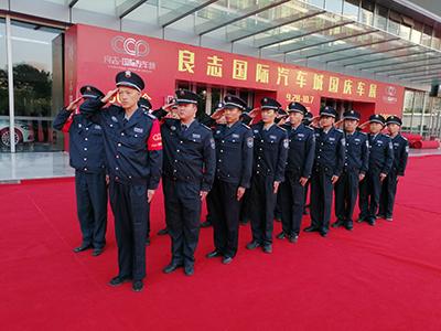 蘭州保安巡邏服務  甘肅酒店保安服務  夜班保安