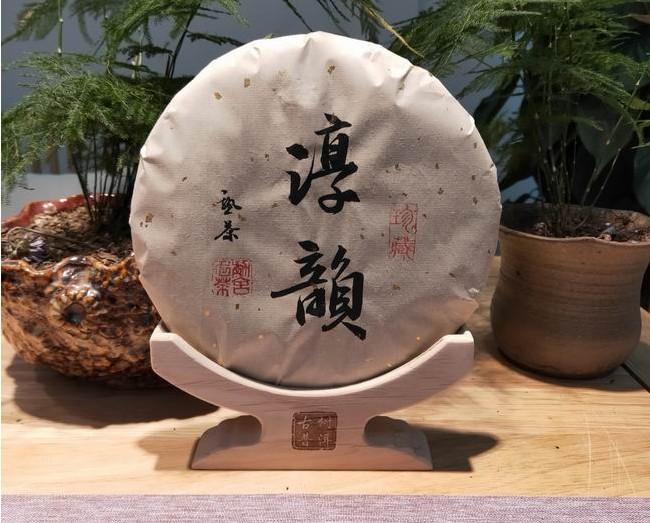 勐舍普洱茶—2013年淳韵熟普