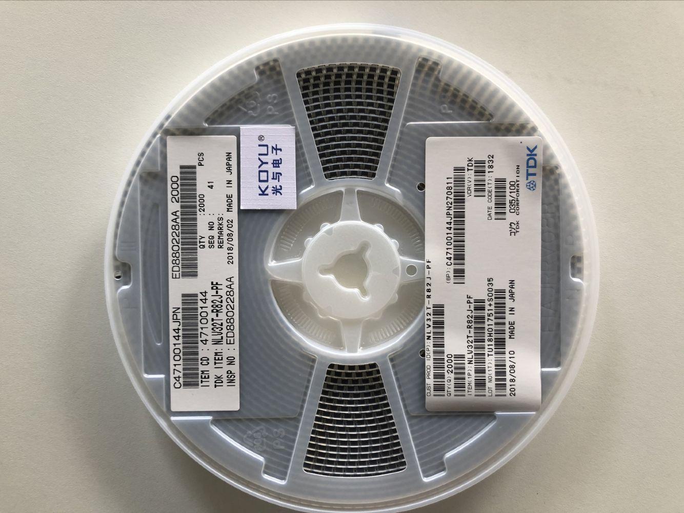 一级代理日本TDK东电化NLV系列代理