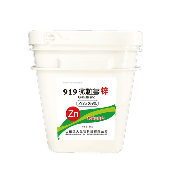 桶装颗粒锌@高含量颗粒锌&经济作物专用底肥颗粒锌