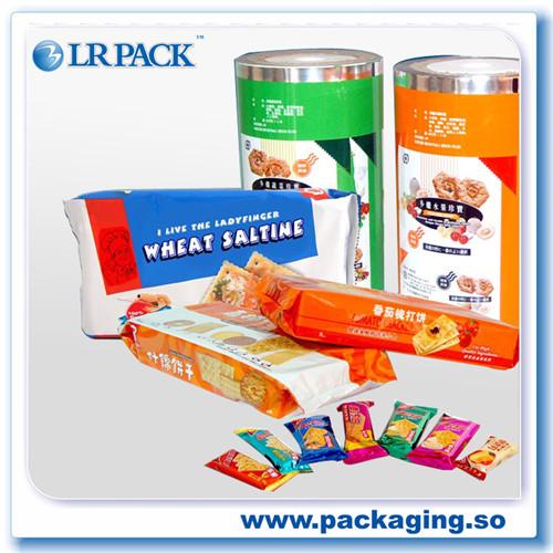 定制饼干包装塑料零食袋复合铝箔坚果食品背封袋小包装饼干袋