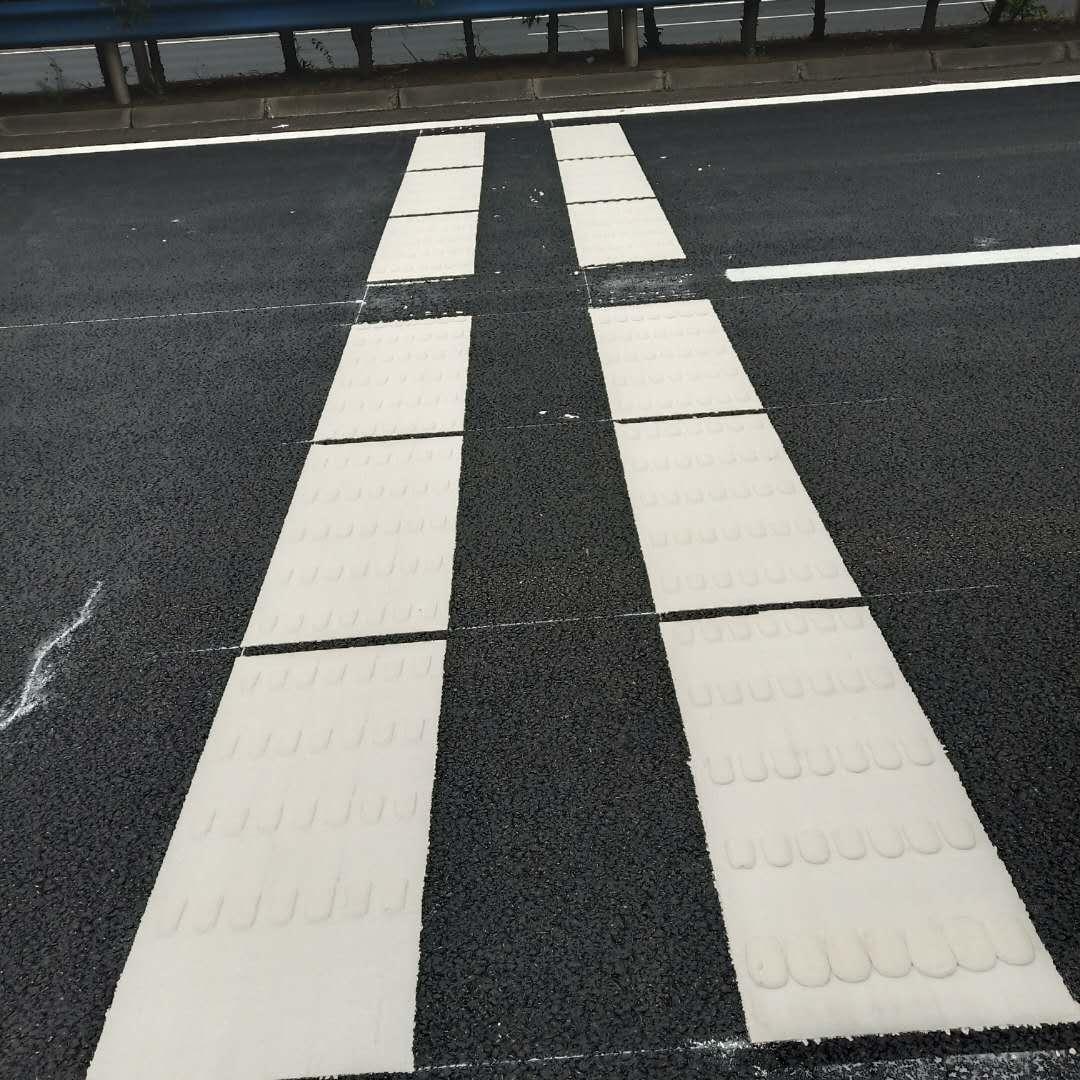 南阳道路标线-池州道路划线-滁州道路划线
