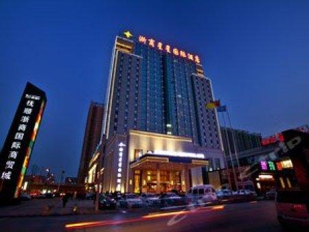 辽宁会议公司有哪些-营口会议服务公司-锦州会议服务有限公司