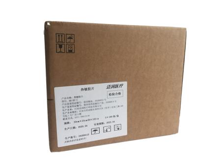 郑州医用热敏胶片选迈润医疗_价格优惠,热敏胶片价格