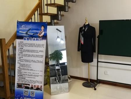 日照空乘学历要求-威海空乘就业保过-潍坊空乘就业保过
