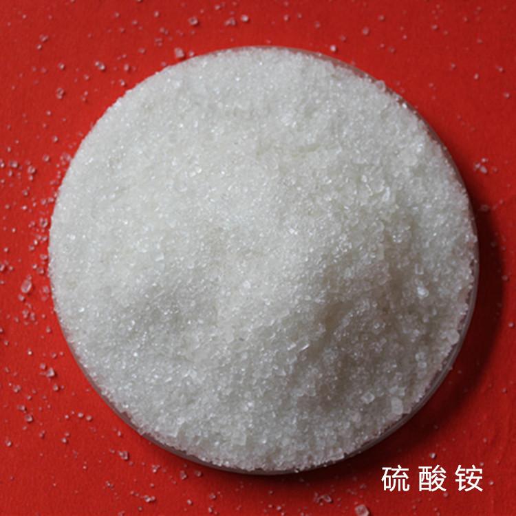 工业级硫酸铵@发酵用硫酸铵&出口级硫酸铵