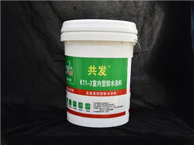 升华后k11防水涂料-买优惠的k11防水涂料-就来瑞邦防水