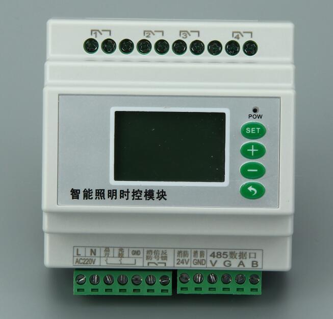 控制器智能继电器模块-GREAT-HBA708智能照明代理