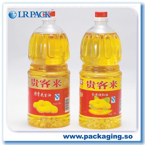 pvc收缩膜热收缩膜包装塑封膜食品收缩膜彩色PVC收缩膜