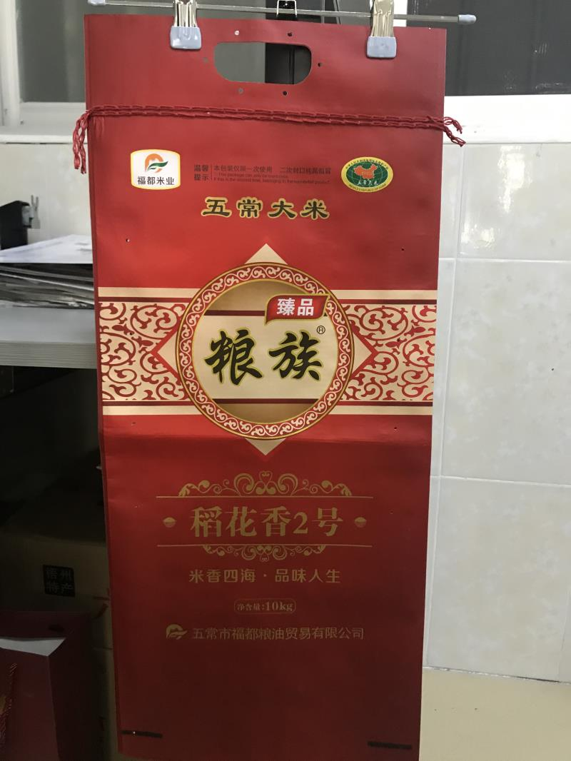 广西米袋,广西米袋厂家