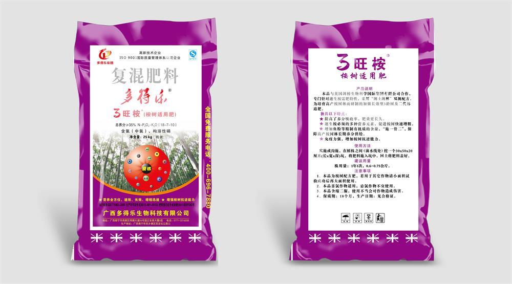广西肥料袋,包装袋厂家推荐