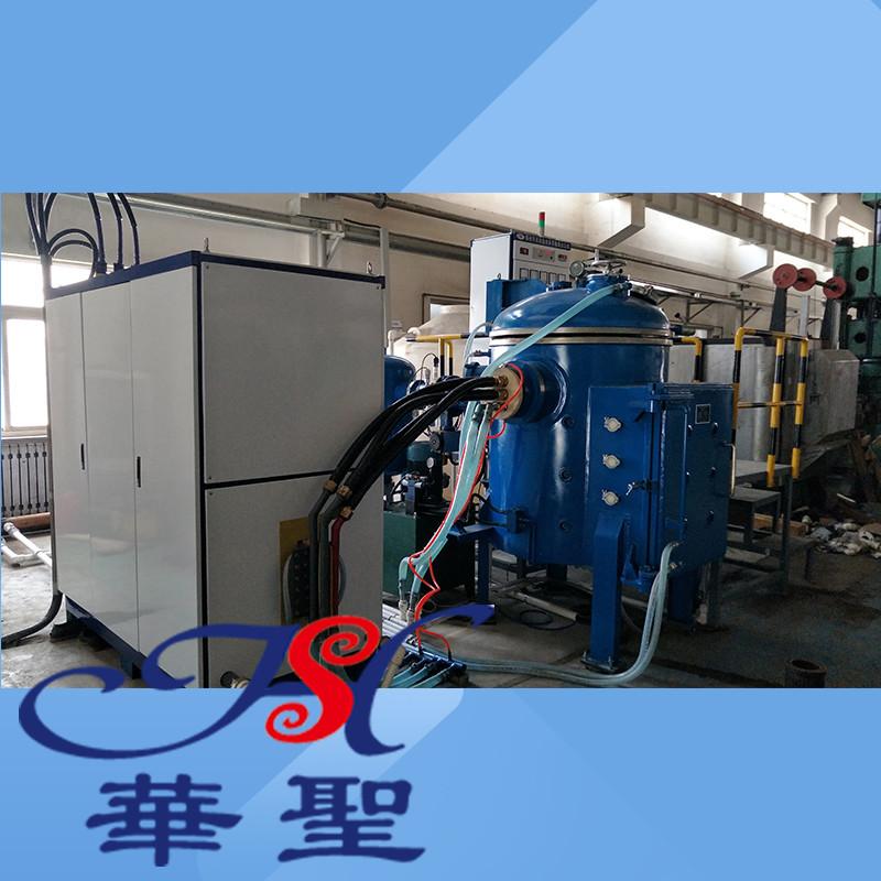 锦州真空炉生产厂家哪家好/锦州华圣冶金悬浮炉