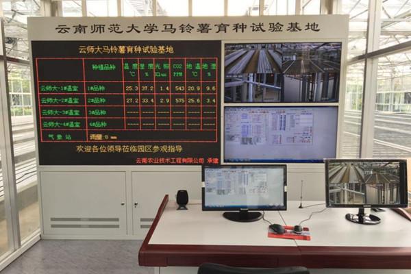 北京农业物联网生产-济宁农业物联网生产-济宁农业物联网价格