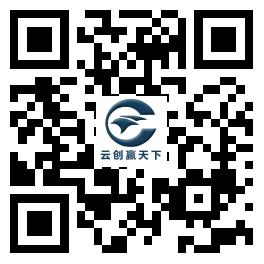 网络营销在线咨询 安阳云创互联科技有限公司 -